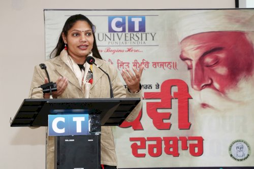 CT University organized �Kavi Darbar� under Guru Nanak Chair in Ludhiana on Jan 21, 2020.
