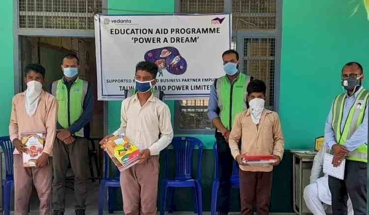 TSPL distributes stationery to under-privileged students