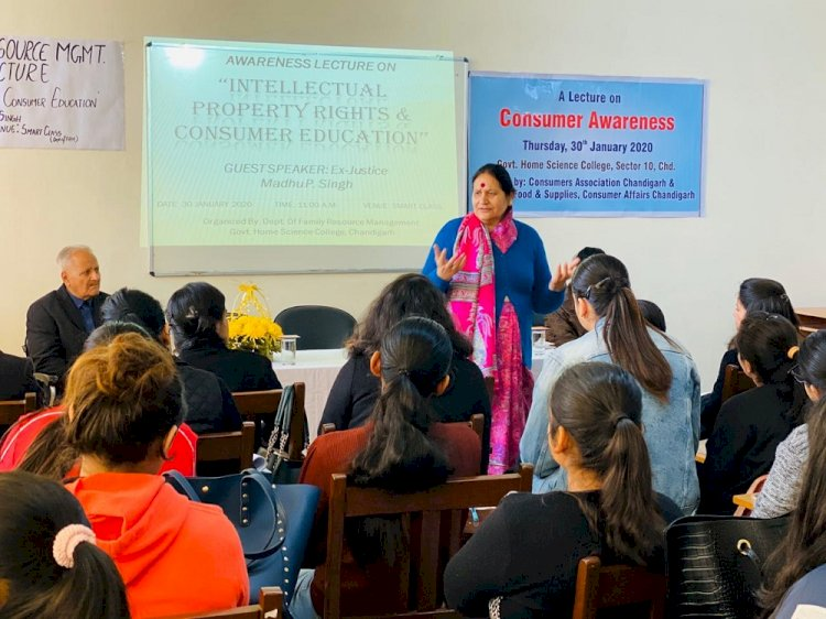 Awareness lecture on intellectual property rights and consumer education